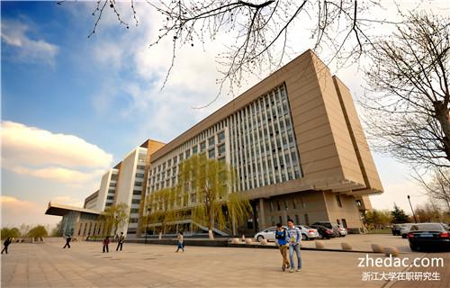 毕业多少年可以报考浙江大学在职研究生?