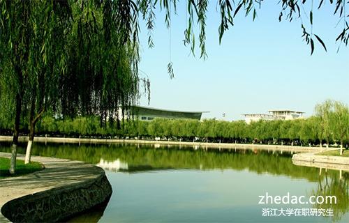 浙江大学在职研究生拿到的证书被认可吗?