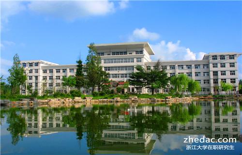 浙江大学在职研究生同等学力申硕有什么优势?
