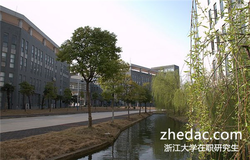 2018年浙江大学在职研究生是什么时候报名学习?